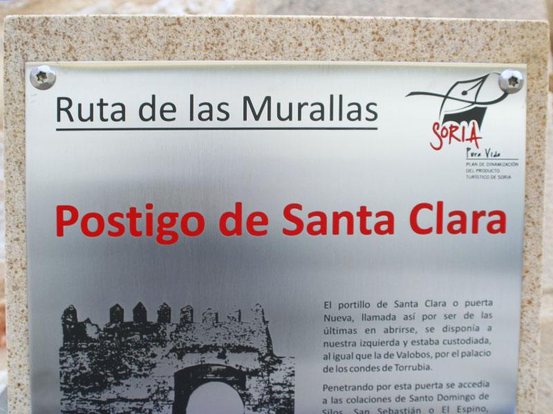 Puerta de Santa Clara